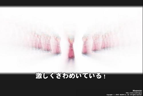 mabinogi_2011_08_01_021.jpg