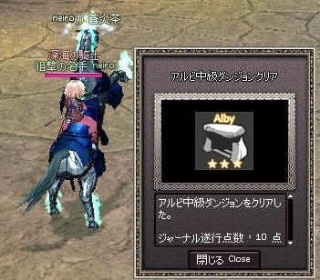 mabinogi_2011_08_02_007.jpg