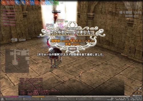 mabinogi_2011_08_02_020.jpg