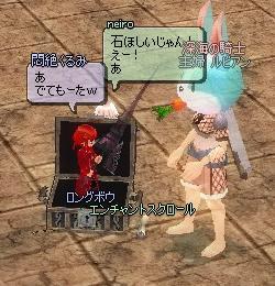 mabinogi_2011_08_02_022.jpg