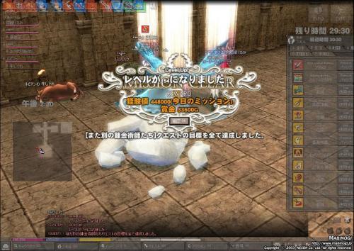 mabinogi_2011_08_03_008.jpg