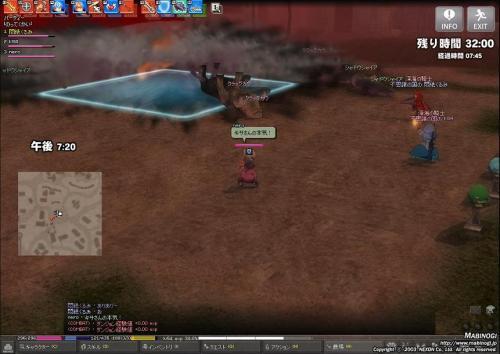 mabinogi_2011_08_03_010.jpg