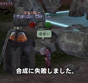 mabinogi_2011_08_03_011.jpg