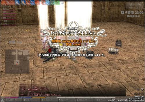 mabinogi_2011_08_04_006.jpg