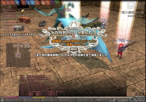 mabinogi_2011_08_05_018.jpg