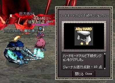 mabinogi_2011_08_08_007.jpg
