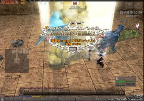mabinogi_2011_08_09_005.jpg