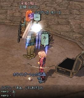 mabinogi_2011_08_13_001.jpg