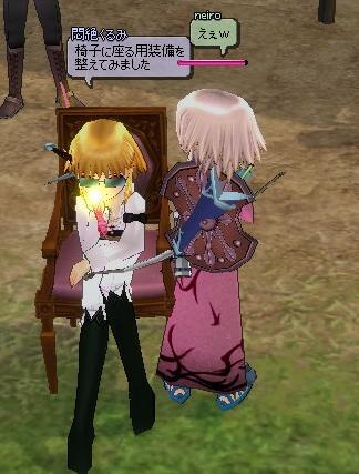 mabinogi_2011_08_14_001.jpg