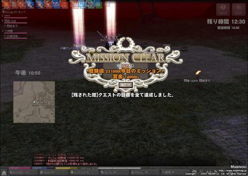 mabinogi_2011_08_14_003.jpg