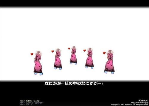 mabinogi_2011_08_14_012.jpg