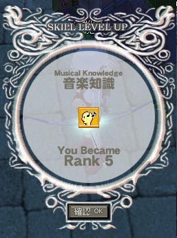 mabinogi_2011_08_15_001.jpg