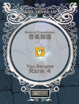 mabinogi_2011_08_15_002.jpg