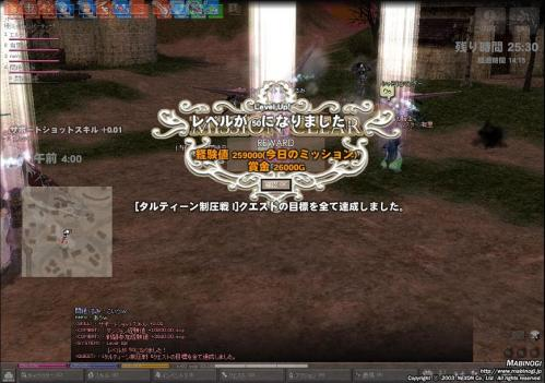 mabinogi_2011_08_15_006.jpg