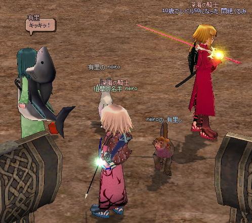 mabinogi_2011_08_15_009.jpg