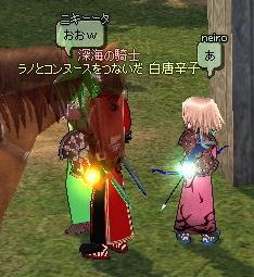 mabinogi_2011_08_15_010.jpg