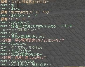 mabinogi_2011_08_16_017.jpg