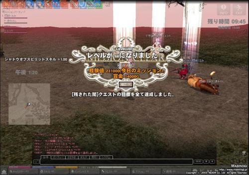 mabinogi_2011_08_20_008.jpg
