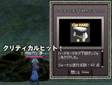 mabinogi_2011_08_22_002.jpg