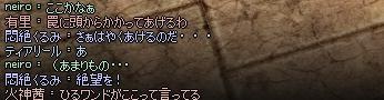 mabinogi_2011_08_22_024.jpg