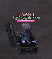 mabinogi_2011_08_23_001.jpg
