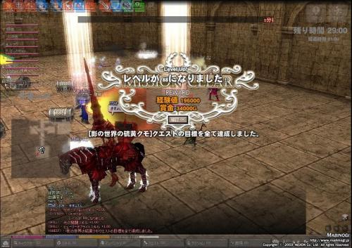 mabinogi_2011_08_23_009.jpg