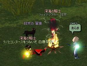 mabinogi_2011_08_23_012.jpg