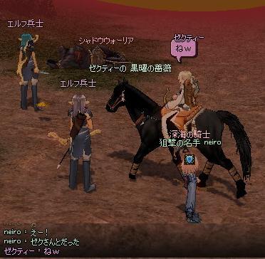 mabinogi_2011_08_23_014.jpg