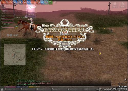 mabinogi_2011_08_23_015.jpg