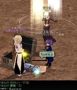 mabinogi_2011_08_23_017.jpg