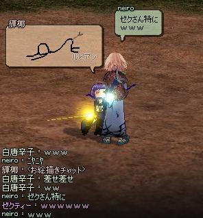 mabinogi_2011_08_23_019.jpg