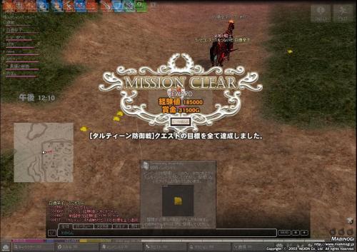 mabinogi_2011_08_23_022.jpg