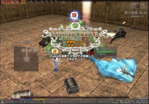 mabinogi_2011_08_23_024.jpg