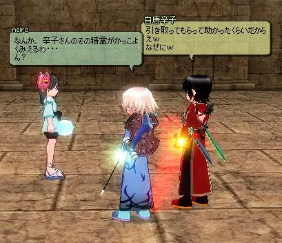 mabinogi_2011_08_23_033.jpg