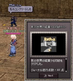 mabinogi_2011_08_24_007.jpg