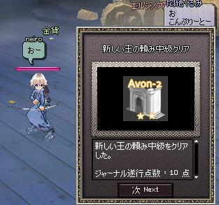 mabinogi_2011_08_24_020.jpg
