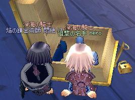 mabinogi_2011_08_24_024.jpg