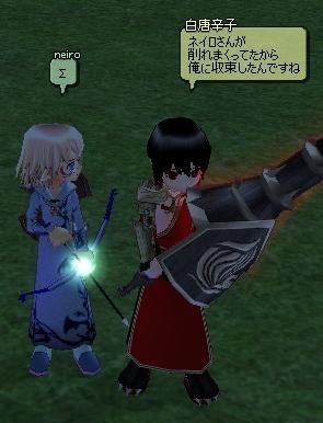 mabinogi_2011_08_24_047.jpg