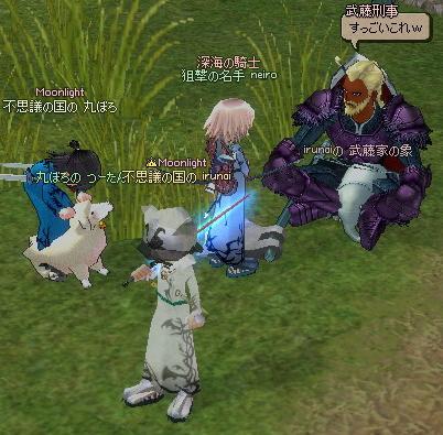 mabinogi_2011_08_24_051.jpg