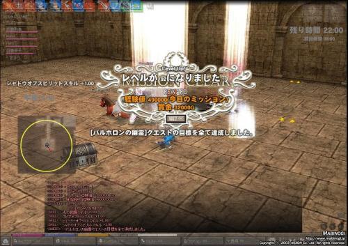 mabinogi_2011_08_24_059.jpg