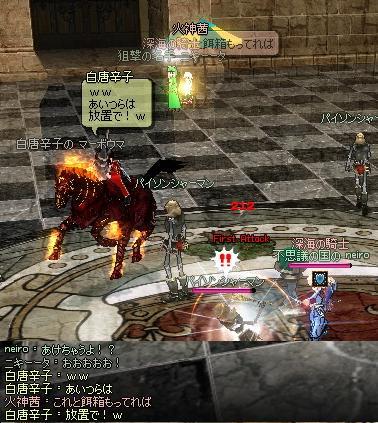 mabinogi_2011_08_26_004.jpg