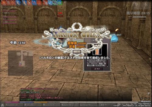 mabinogi_2011_08_26_008.jpg