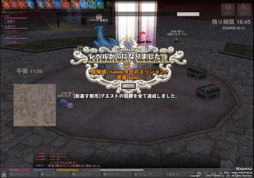 mabinogi_2011_08_29_0004.jpg
