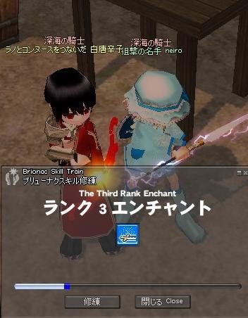 mabinogi_2011_08_29_012.jpg