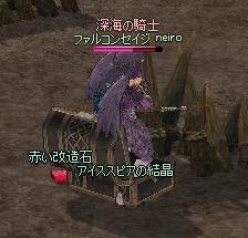 mabinogi_2011_08_31_001.jpg