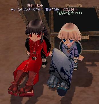 mabinogi_2011_08_31_006.jpg