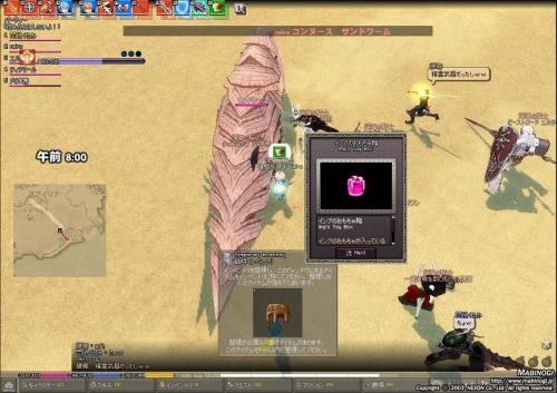 mabinogi_2011_09_02_010.jpg