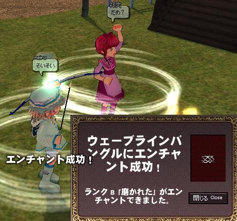 mabinogi_2011_09_02_026.jpg
