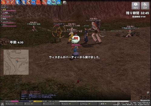 mabinogi_2011_09_03_008.jpg