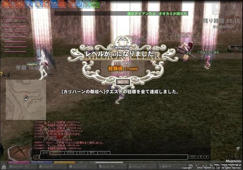 mabinogi_2011_09_03_009.jpg